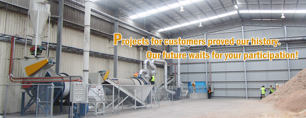 Projects for customers proved our history. Our future waits for your participation!